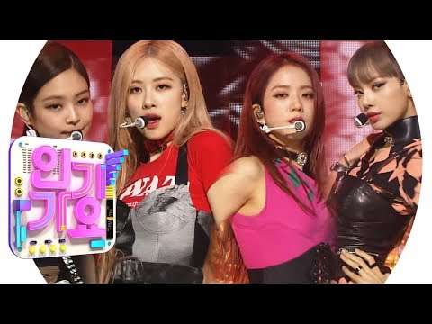 BLACKPINK (Black Pink) - Kill This Love @ Lagu Populer Inkigayo 20190414