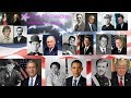 45 Presidents of the United States when they were young