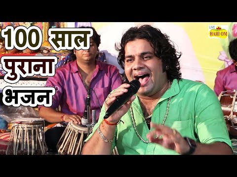 100 साल पुराना राजस्थानी सुपरहिट भजन | Gajendra Rao | New Rajasthani Marwari Songs