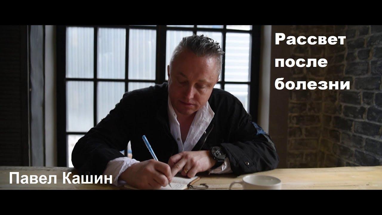 Мозги и Москва не лечится