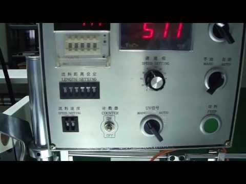Xiamen Lingtie Systems: Flexible Printed Circuit (One)