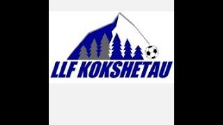 Кызылту КГС Сауда 1 8 кубка ЛЛФ Кокшетау по мини футболу 2020г