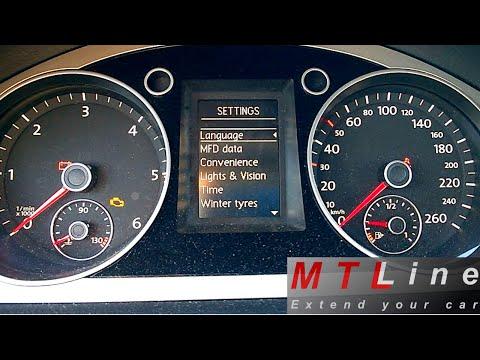 VW Passat B6 - MFD settings walkthrough - pregled MFD nastavitev