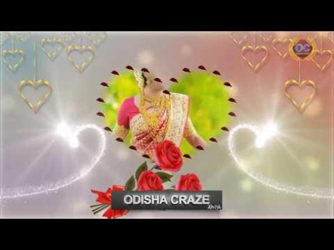 akhe Srabanare Bhiji Mu Paichi ✽Lakhe Srabana Odia Album✽Best Lovely song  odia movie craze