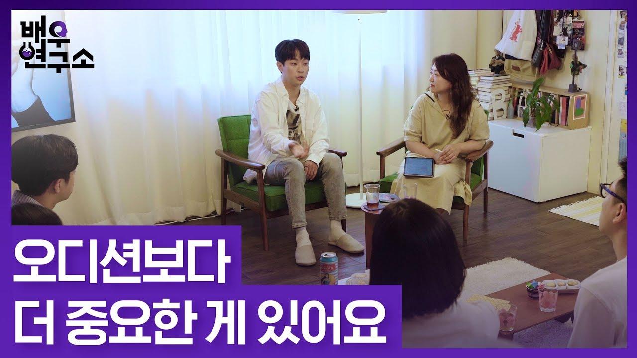 """배우 박정민 """"오디션보다 더 중요한 게 있다"""" 작품창작에 참여가 우선돼야,"""