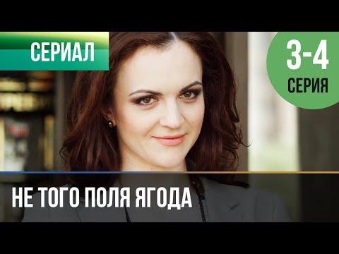 Советская песня. Краткая история советской песни