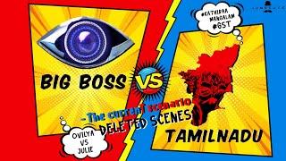 Big Boss vs Tamil Nadu deleted scenes