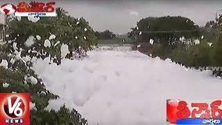 Bengaluru's Bellandur Lake Spills Toxic Foam Again | Teenmaar News | V6 News