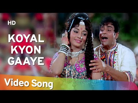 Koyal Kyon Gaaye HD  Aap Aye Bahaar Ayee Songs  Rajendra Kumar  Sadhana  Bollywood Old Songs