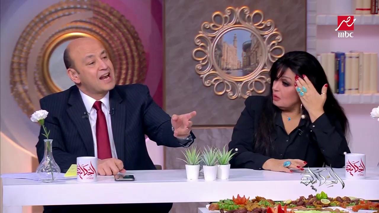 فيفي عبده: بقف على عربية فول وكنت بقر عليك لما بتاكل.. وعمرو أديب يفاجئها بالرد
