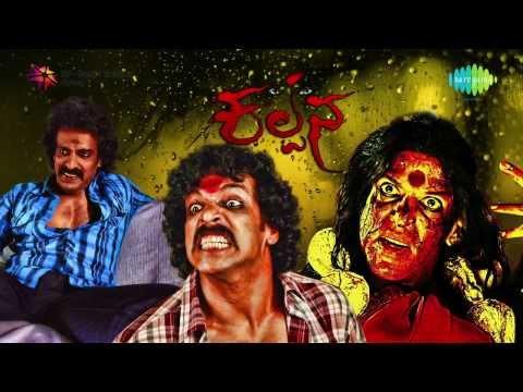 Bandhelu Bandhelu song | Kalpana
