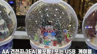 LED 크리스마스 자동눈날림 워터볼 무드등(눈사람)특대