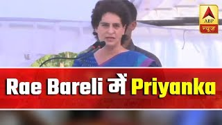 Priyanka Gandhi Addresses Election Rally At Rae Bareli | ABP News