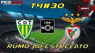 PES 2018 Rumo ao Estrelato #30 Liga NOS Tondela vs Benfica