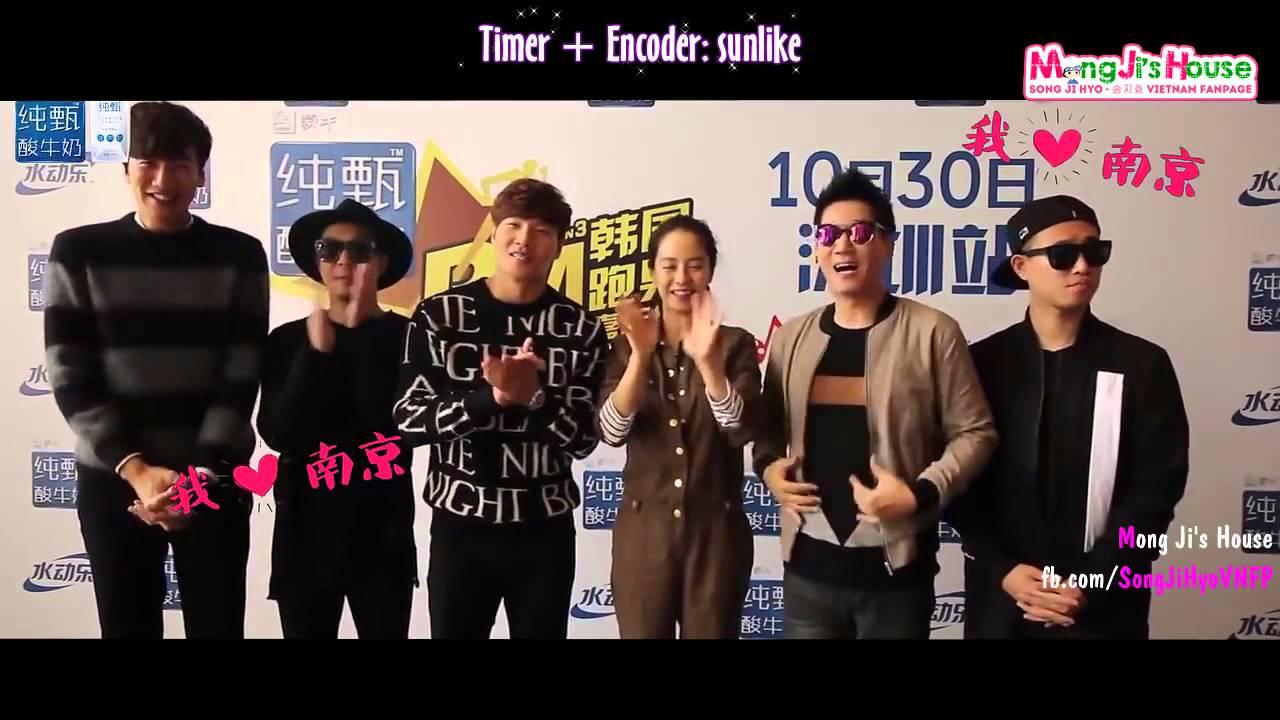 [MongJi's House][Vietsub]Running Man gửi lời chào FM tại Nam Kinh 20.11.15