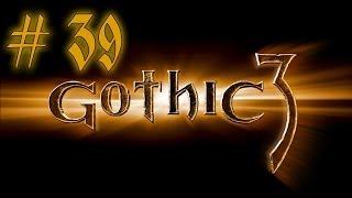 видео Gothic 2. Прохождение игры. Часть 2. - Gothic 2 - Gothic - Руководства по прохождению - Гайд по миру RPG игр.