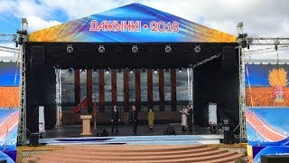 Торжественная церемония областного фестиваля-ярмарки ″Дожинки-2018″ – СТРИМ