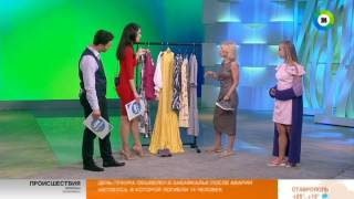 Как правильно сочетать платья и юбки со спортивной обувью . Эфир от 13.06.17