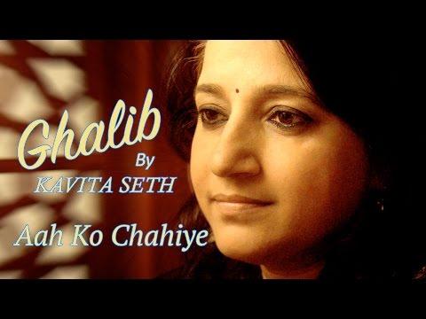 Kavita Seth - Aah Ko Chahiye | LIVE Performance | Ghalib