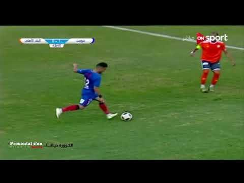 ملخص وأهداف مباراة بتروجيت 1 - 0 البنك الاهلي | دور 32 كأس مصر 2017-2018