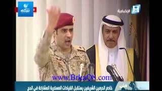 مشعل الحارثي امام الملك سلمان بن عبدالعزيز