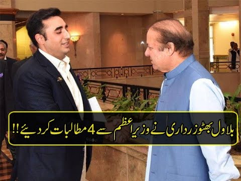 Bilawal Bhutto presents four-point charter of demand to PM Nawaz Sharif