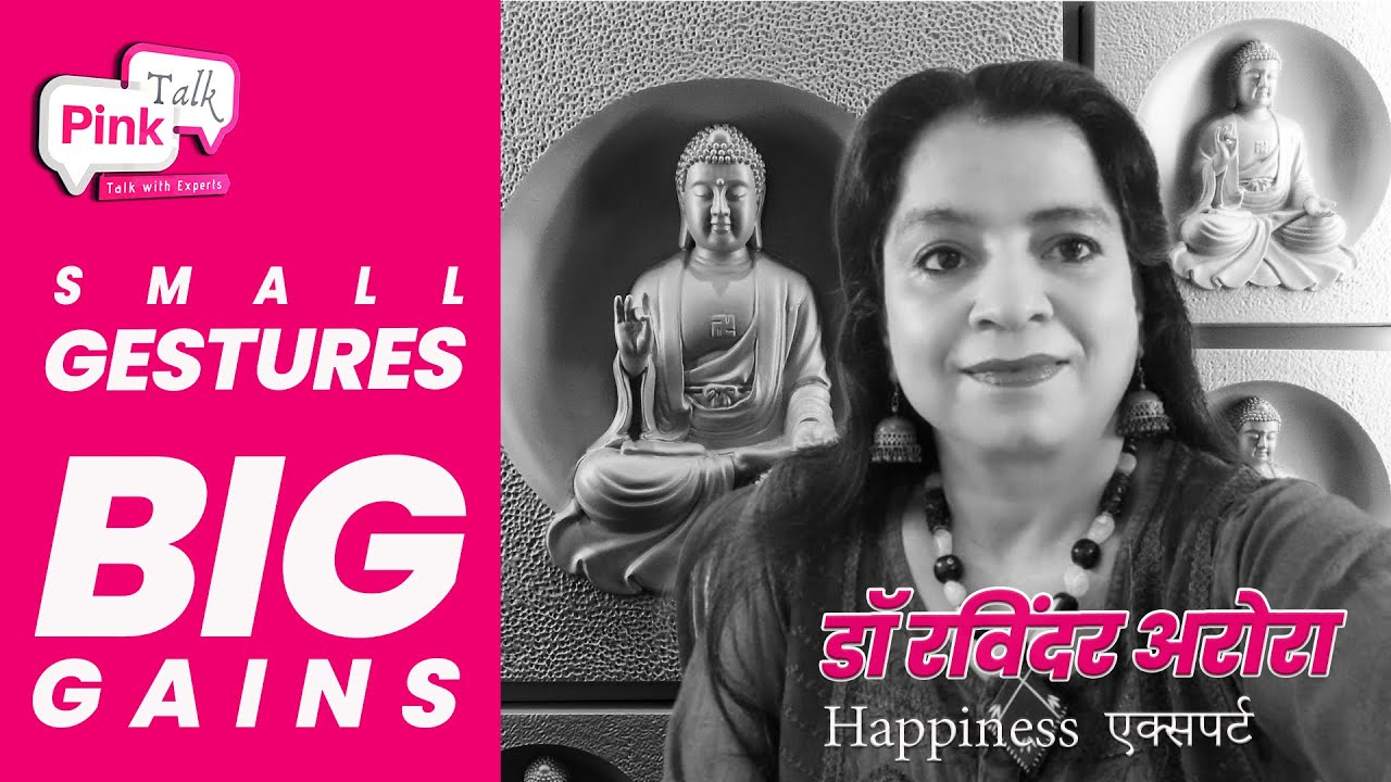 Small Gestures Big Gains | Pink Talk | Dr. Ravinder