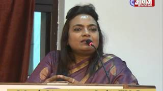 Preeta Harit Speech in Nagpur