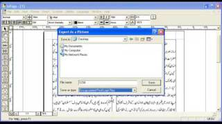 Bring text from inpage to corel in Urdu