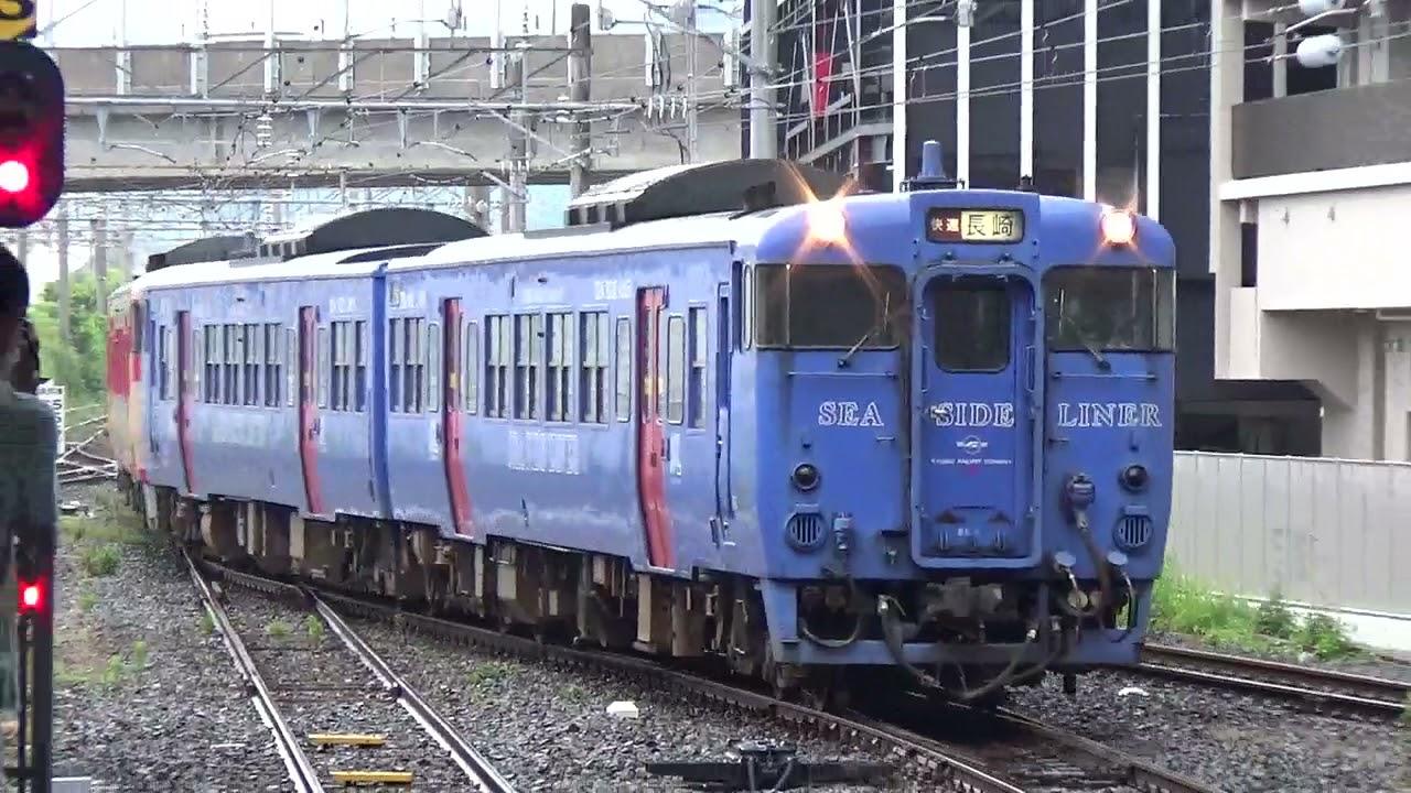 キハ66.67系 快速シーサイドライナー 諫早駅到着