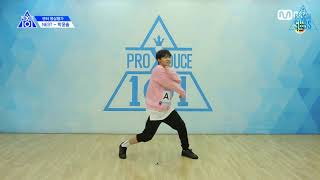 [ENG SUB] PRODUCE X 101 Title Song Center Evaluation