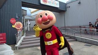 横浜アンパンマンミュージアムに行ってきた(朝一番に並んだ) thumbnail