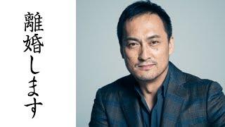 7月、俳優・渡辺謙が自らの過ちについて謝罪会見を開き 妻の女優・南果...