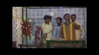 """Zakir Qazi Waseem Abbas """" Jashan Shahzada Ali Asghar A.S """" New Qasida """" 2014 """" 9 Rajab Di """""""