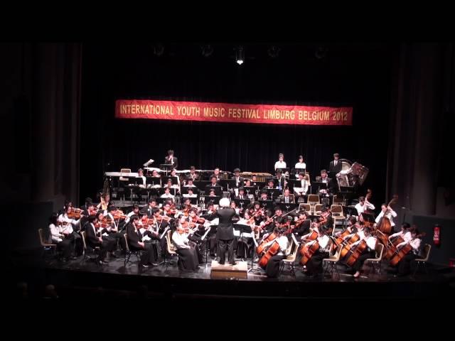 【香港青年愛樂樂團】赴比利時參賽樂曲 3.我的祖國 My Motherland