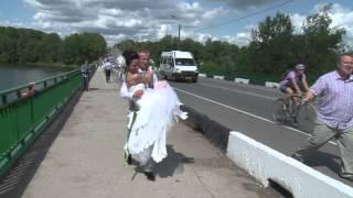 Свадьба Виктора и Натальи Мост 16 06 2012