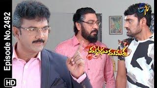Manasu Mamata | 15th January 2019  | Full Episode No 2492 | ETV Telugu