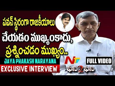 Jaya Prakash Narayana Exclusive Interview || Face to Face || NTV