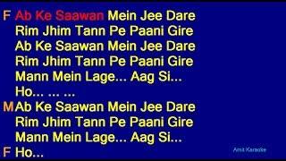 Ab Ke Saawan Mein Jee Dare - Babul Supriyo Sadhana Sargam Duet Hindi Full Karaoke with Lyrics