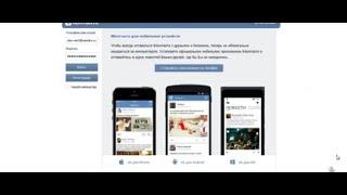 Работа в ВКОНТАКТЕ   'Рекрутирование в через интернет' видеоурок
