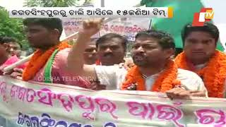 Locals March To Meet CM For Super Specialty Hospital In Jagatsinghpur