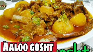 How to make Mutton Aaloo Gosht recipe|| lucknowawi style, || Easy and Delicious By zaika-e-Lucknow