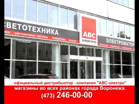В 2010 году теплые полы «теплолюкс» были признаны самыми популярными среди покупателей, и на сегодняшний день марка является самой известной в россии. На официальном сайте teploluxe. Ru вы можете купить системы обогрева для жилых и промышленных помещений от производителя.