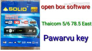 Solid 6141 setobox new softwer 2019 update software hindi