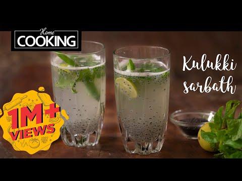 Kulukki Sarbath   Summer Drinks