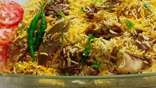Hyderabadi Mutton Dam Biryani | Baqr Eid Special Biryani Recipe | Cook With lubna
