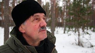 Як Налибокская пуща стала домом для Василя Гуркова
