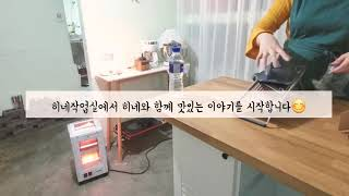 히네과자 . vlog #1 오렌지과일칩만들기 동영상편집…