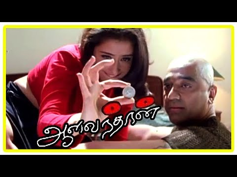 Aalavandaan Tamil Movie Scenes | Kamal assassinates Manisha | AP International