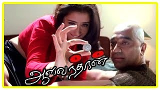 Repeat youtube video Aalavandaan - Kamal kills Manisha